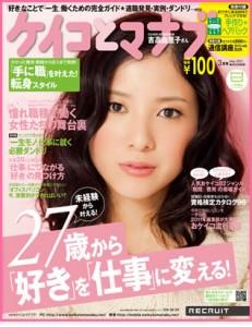 img_book_201103 big